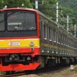 『【要検出場】205系横浜線H19編成前面化粧直し』の画像