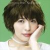 『【悲報】豊崎愛生さんのベストアルバム、あんまり売れない』の画像