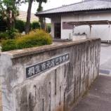 『【桐生教室】2015年6月22日(月)のレポート』の画像