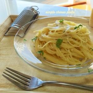 シンプルに素材を味わう!簡単チーズパスタ