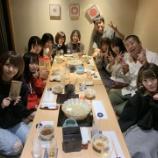 『菅井友香がブログに「けやかけ 」澤部賞のオフショットを公開!』の画像