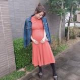 『【元乃木坂46】めっちゃお腹大きくなってるw 畠中清羅 妊娠最新写真を公開!!!』の画像