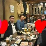 『久々の食事会』の画像