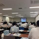 『京都産大付属@塾説(H26)』の画像
