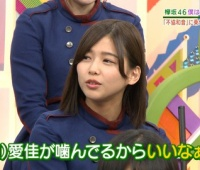 【欅坂46】りさがオダナナを噛もうとするシーンが可愛すぎる!