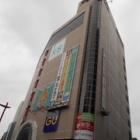 『ハンバーグ&ステーキ レストラン 紅矢 京王八王子店』の画像
