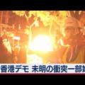 テレ東とチャンネル桜が香港理工大で取材
