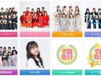 モーニング娘。'20・アンジュルム出演予定の『rockin'on presents JAPAN JAM 2020』開催中止のお知らせ