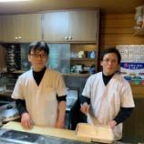 『会員紹介 ~金寿司~』の画像