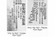 河野洋平氏が講演「慰安婦は軍の命令を拒否できなかったのかもしれない」「加害者として反省せねば」
