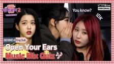 「IZ*ONE Eat-ting Trip2」Behind 4. IZ*ONE's Music Mix Quiz動画公開
