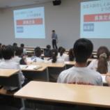 『2017 高校入試説明会 ご参加有難うございました』の画像