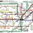 【画像】仙台の地下鉄路線図がこちら #仙台 #地下鉄