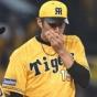【野球】阪神・藤浪、このまま消える? 球団OB「基本からやり直す以外にない」