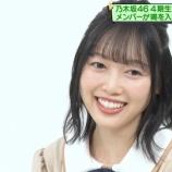 『【乃木坂46】北川悠理、まさかの初体験・・・・』の画像