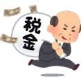 【吉本脱税】お笑いコンビ「チュートリアル」の徳井設立した会社が約1億2000万円の所得隠し★3