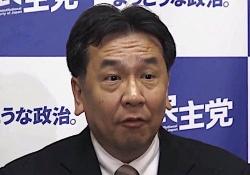 枝野幸男氏がNGT問題に注文「(日本はタレントの保護)「十分でない」」
