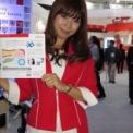 最先端IT・エレクトロニクス総合展シーテックジャパン2013 その41(富士通の1)