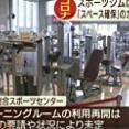元Jrアイドル小川満鈴「コロナ騒動でジムトレーナーは要らない職業だと浮き彫りに。自分に甘えて太った人達が逃げ込むような場所」