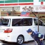 『コンビニに突っ込む車両事故を検証❗️』の画像