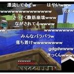 ワイチャンネル登録者数2.3万人YouTuber、月7万ほど稼ぐ!!