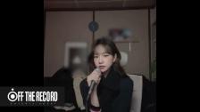 「IZ*ONE ARCADE」Special EP公開 ユリがSWJA「Run With Me」をカバー