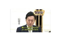 【鳩山更迭か】 小沢幹事長 「福島さんが正しい」