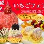 茨城県笠間市のかき氷屋 雪みるくのblog