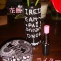 HAPPYな ヽ(^。^)ノ BIRTHDAY