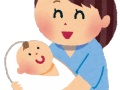 yuiが第4子長女を出産…