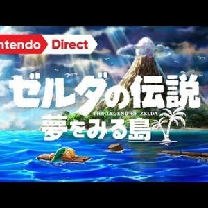 『「ゼルダの伝説 夢を見る島」が,26年の時を経てNintendo Switchで生まれ変わる。2019年内に発売予定』の画像