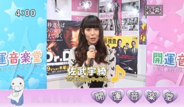 乃木坂46衛藤美彩出演「開運音楽堂」新年SP1/4実況まとめ