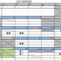2019年6月教室カレンダー