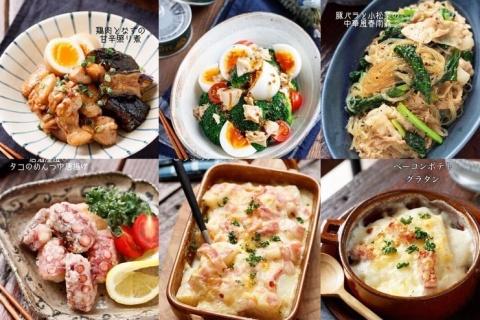 【簡単! おいしい! 時短!】トップ料理ブロガーが教える冬のごちそうレシピ4選