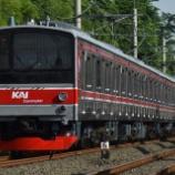『【視認性最悪】205系武蔵野線M17編成も前面トホホLED化&ジョグジャ最新動向』の画像