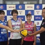 『Weekly Volleyball 人事・トヨタ車体、PFU / 関東秋季大学リーグ 初日』の画像