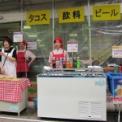 2011年 第61回湘南ひらつか 七夕まつり その2(売店)