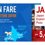 『ANA対JAL 海外永住権取得者向けの航空券を比較してみる』の画像