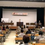 『令和3年度女性部会員総会』の画像
