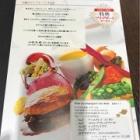 『なんば大阪タカシマヤ ダマンリュミエール』の画像