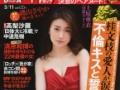 【画像】大島優子(27)、熟女路線になるwwwwwwwww