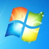 『Windows7からWindows10への移行について』の画像