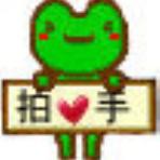 桜  love hydeさん