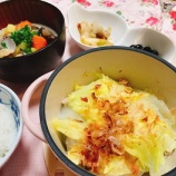 『思わず暖房を切ってしまう、温まる薬膳晩ご飯』の画像