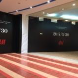 『【開店】[県内4店舗目]ららぽーと磐田のカーサ跡地にはH&Mが入るみたい!6月30日(金)でっかくオープン』の画像