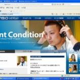 『新潟のFMラジオ』の画像