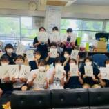 『日本代表 銀メダル🥈』の画像