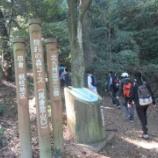 『【北九州】がんばった登山!』の画像