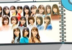 【日向坂46】3rdシングル、センターは3作連続小坂菜緒ちゃんキタ――(゚∀゚)――!!