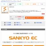 『Yahoo! JAPAN コマースパートナーの認定を受けました』の画像